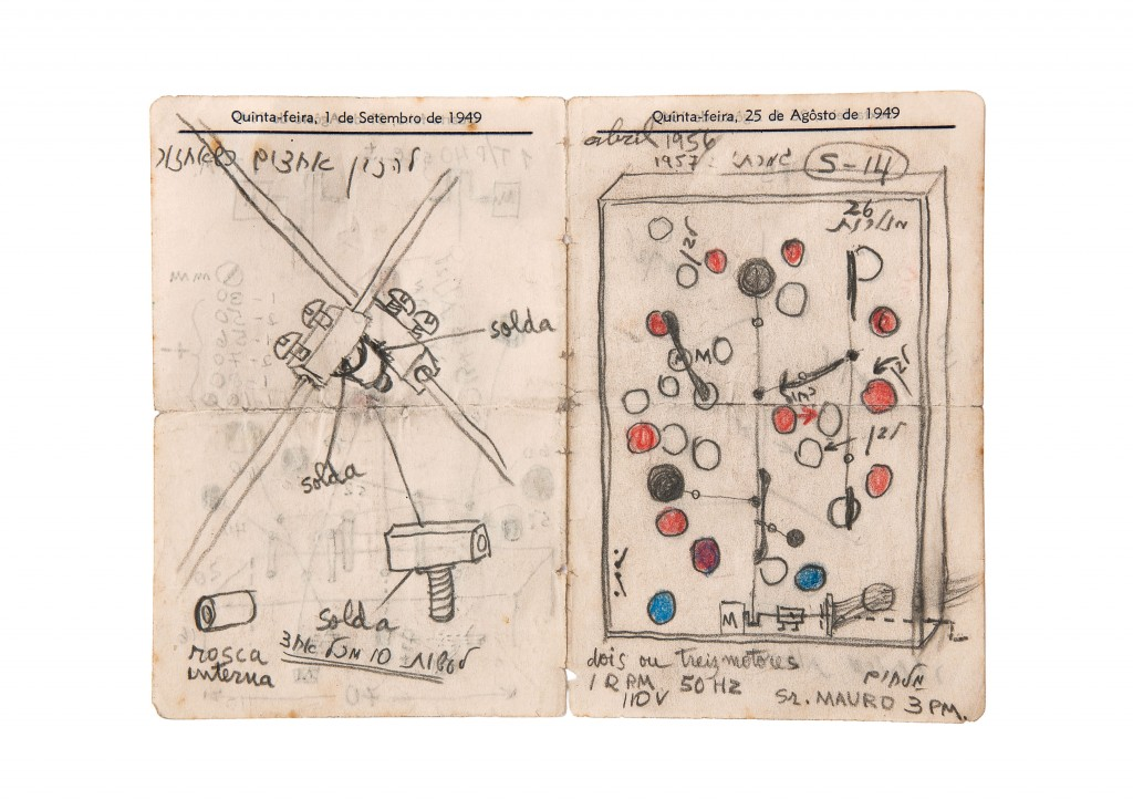 Abraham Palatnik, Sketch for Kinechromatic Machine, 1949, 15,0x20,1cm, Artist's Archive/Photo: Vicente de Mello